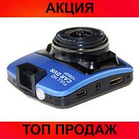 Автомобильный видеорегистратор HD 258!Хит цена