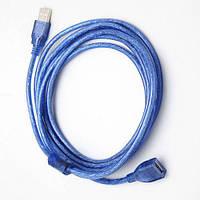 Шнур удлинитель 5 м USB 2.0 A/F кабель ABX