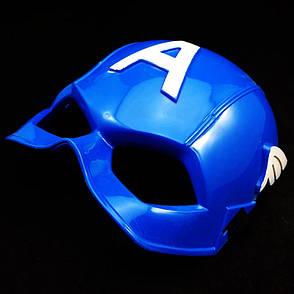 Маска Капитан Америка Марвел для детей, пластиковая. Косплей Мстители, фото 2