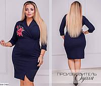 Красивое деловое платье с вышивкой размеры 48-56 арт 49/1