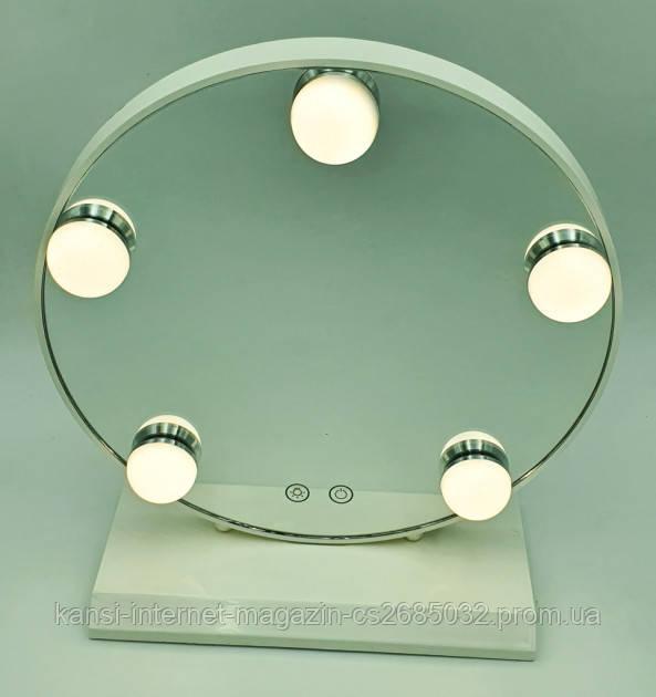 Косметическое зеркало  LED Lamp Mirror JX-526 с  подсветкой от USB