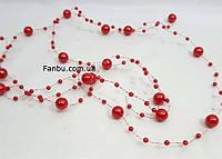 Бусины на леске (1шт- 1.3метра),цвет красный кармин, фото 1