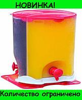 Диспенсер для холодных напитков Drink Dispenser 3 Compartment!Розница и Опт