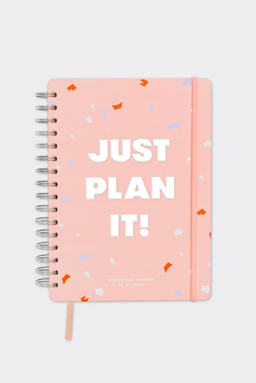 Планер Just plan it рожевий