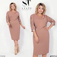 Красивое приталенное платье за колено с кружевными вставками размеры 48-58 арт 1155