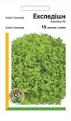 Семена Салат Экспедишн (Саланова) 15 сем Rijk Zwaan (2135)