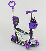 Самокат-беговел 5в1 Best Scooter з батьківською ручкою, що світяться колеса 68995