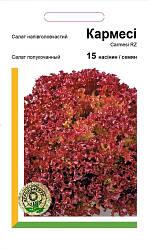 Семена Салат Кармеси 15 сем Rijk Zwaan (2136)