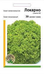 Семена Салат Локарно 30 сем Rijk Zwaan (2138)
