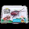 Интерактивная игрушка Робот Таракан Robo Alive Zuru 7112
