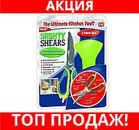 Универсальные кухонные ножницы Mighty Shears 10 в 1 с чехлом на магните!Хит цена