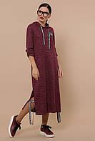 GLEM платье Далия д/р, фото 1
