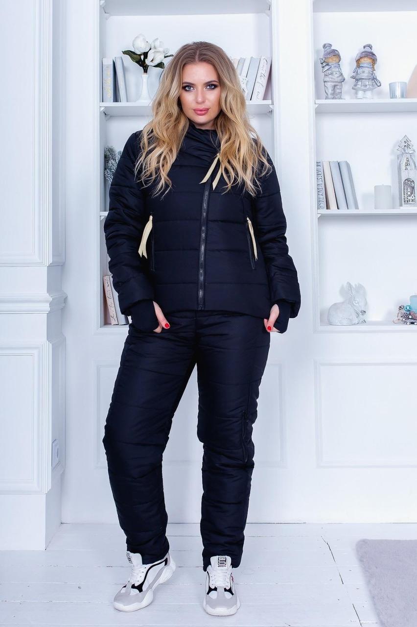 Зимний костюм на синтепоне  42-44,44-46,46-48,48-50,50-52, черный