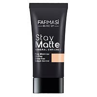 Матирующий тональный крем Stay Matte MakeUp Farmasi