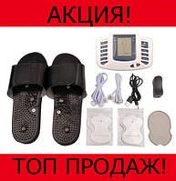 Тапочки массажные Digital slipper JR-309A!Хит цена