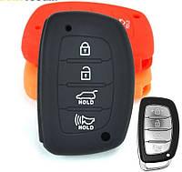 Чехол ключа Hyundai Elantra, Sonata, Tucson, I40, Ix35 I45 держатель 4 кнопки Smart Keyless Shell 2016 силикон