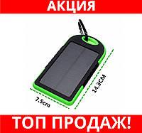 Solar Power Bank 5000 mAh - аккумулятор на солнечной батарее!Хит цена