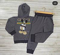 Спортивный костюм для мальчика графит Гуччи на рост 98-104