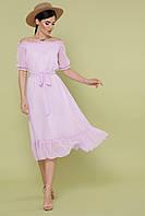 GLEM платье Устинья  к/р, фото 1
