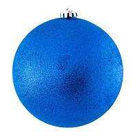 Елочный шар 25 см с блестками ABX 8585 Синий
