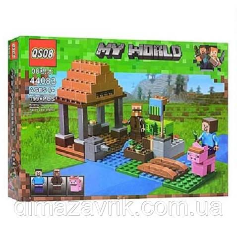 """Конструктор QS08 44083 (Аналог Lego Minecraft 21138) """"Арбузная ферма""""199 деталей"""