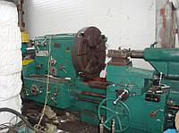 Станок токарный 165, 1М65,  (ДИП 500), рмц 5000мм