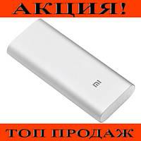 Power Bank Mi 16000!Хит цена