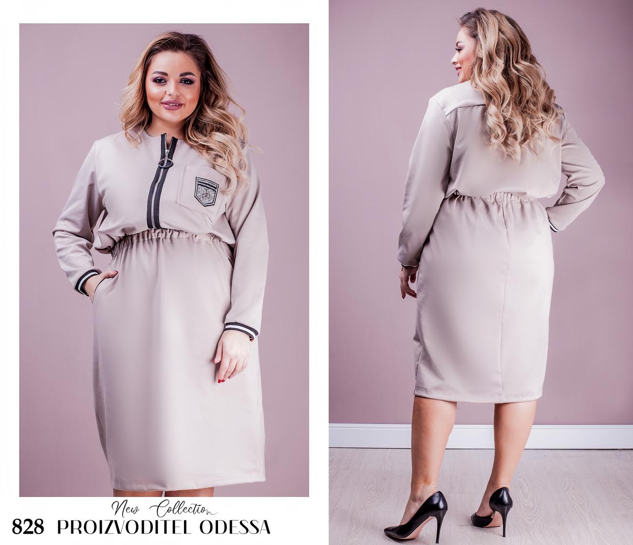 Платье молодёжное длинный рукав итальянский трикотаж50-52,54-56