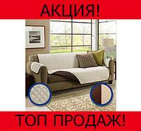 Защитное покрывало для дивана Couch Coat!Хит цена