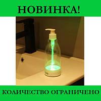 Дозатор Soap Bright Night Light Soap Dispenser!Розница и Опт