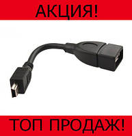 Переходник OTG USB - MINI USB!Хит цена