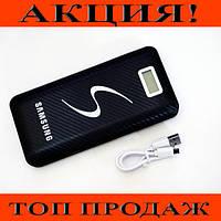 PowerBank Samsung 30000 mAh большой черный!Хит цена