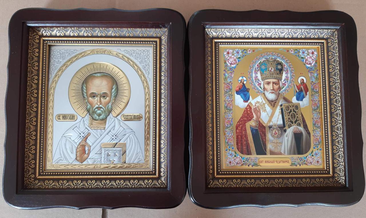 Икона церковная Николай Чудотворец (в митре и без) 21х24см