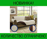 Защитное покрывало для дивана Couch Coat!Розница и Опт