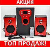 Акустическая система AiLiang USB FM-T11C-DT!Хит цена
