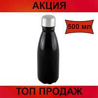 Термос UNIQUE UN-1022 500 мл!Хит цена