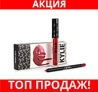 Набор Kylie Birthday Edition (помада и карандаш)!Хит цена