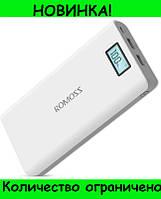 Мобильная Зарядка POWER BANK 20000 Romoss!Розница и Опт