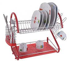 Настольная сушилка для посуды 2 яруса 56 см с поддоном сушка Edenberg EB-2110 Красный