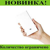Power Bank Mi6 20000!Розница и Опт