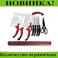 Набор ножей для кухни Contour Pro!Розница и Опт