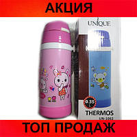 Термос детский UNIQUE UN-1062 350 мл!Хит цена