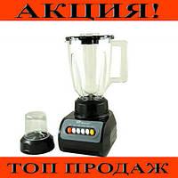 Стационарный блендер с кофемолкой Domotec MS-9099!Хит цена