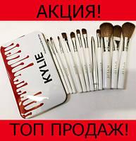 Кисточки для макияжа Make-up brush set White!Хит цена