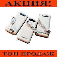 PowerBank Samsung 30000 mAh маленький белый!Хит цена