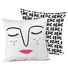 Подушка шелк декоративная интерьерная, размер 45*45 см