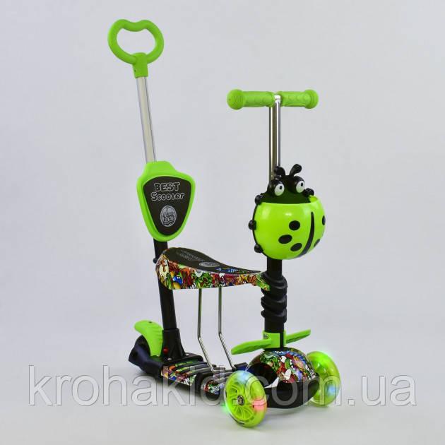 Самокат-беговел 5в1 Best Scooter с родительской ручкой, светящиеся колеса 97630