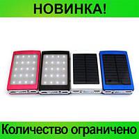 Зарядное устройство Solar Power Bank 30000!Розница и Опт