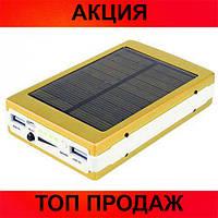 Зарядное устройство Solar Power Bank 30000!Хит цена