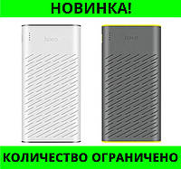 Внешний аккумулятор Power Bank HOCO 30000mAh Rege B31A!Розница и Опт